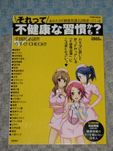 fukenko_1.jpg