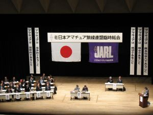 jarl-neyagawa_3.jpg