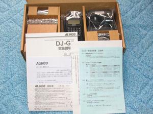 DJ-G7_3.jpg