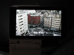 F906i_2.jpg