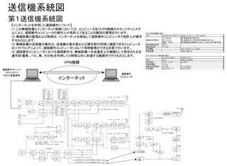 IC-9100M_d.jpg