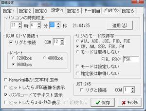 IC-9100M_l.jpg