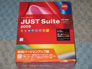 JustSuite2009_1.jpg