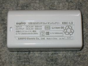 KBC-L3S_3.jpg