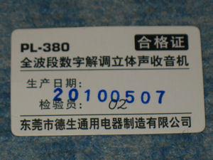 PL-380_5.jpg