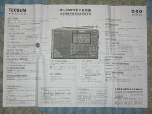 PL-380_6.jpg
