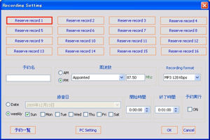 RDPC-101_d.jpg