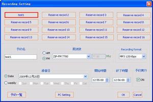 RDPC-101_e.jpg
