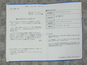 S21HT_s.jpg