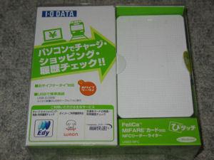 USB2-NFC_1.jpg