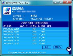 USB2-NFC_2.jpg