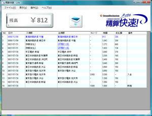 USB2-NFC_3.jpg