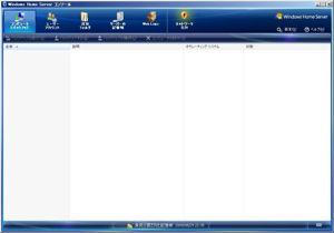 WindowsHomeServer_8.jpg
