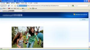 WindowsHomeServer_c.jpg