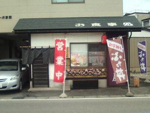 donguriya_1.jpg