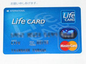 lifecard.jpg