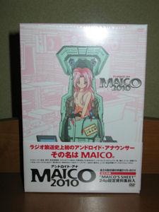 maico2010_1.jpg