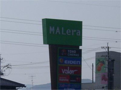 malera1.jpg
