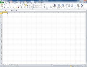 office2011_2.jpg