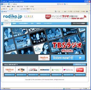 radiko_1.jpg
