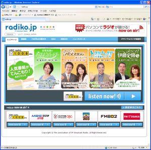 radiko_2.jpg