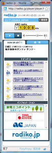 radiko_3.jpg