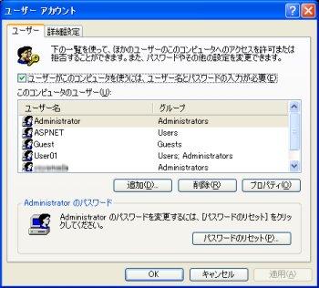rename2.jpg