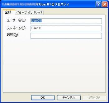 rename3.jpg